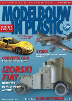 2007-mip5-cover