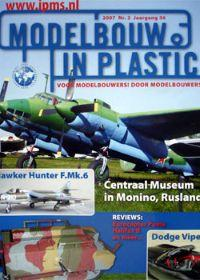 2007-mip-2-cover