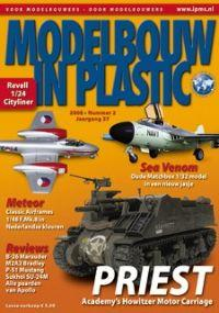 2008-mip2-cover