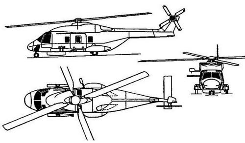nh-90-profile