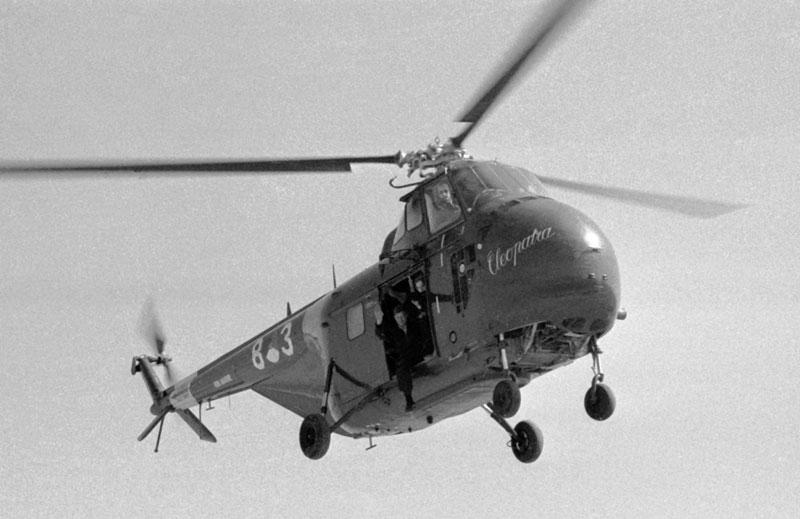 sikorsky uh19 lvk 2 goth auth
